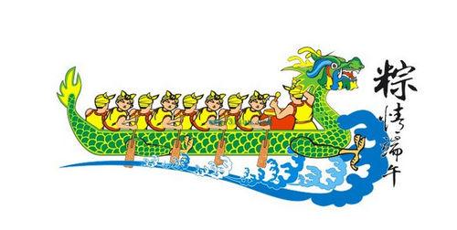 China Nachrichten über Glückliches chinesisches Drache-Boots-Festival!