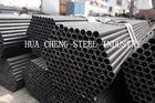 China Nahtloses kaltbezogenes Rohr des legierten Stahl-ERW für Öl-Zylinder LÄRM 17175 JIS G3462 Verteiler