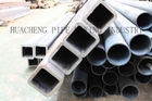 Am Besten ASTM-A53 BS1387 kaltbezogenes rechteckiges Stahlrohr, nahtloses Kohlenstoffstahl-Rohr m Verkauf
